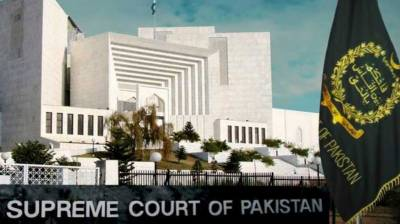 SC permits Govt to take action against sugar mills in light of SIC report July 14, 2020