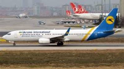 Ukraine unsure Iranian 'human error' led to downed airliner, July 14, 2020