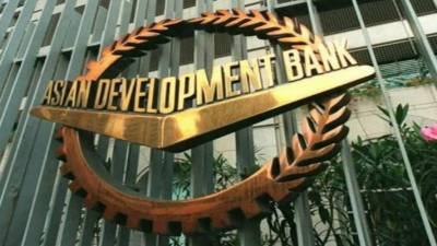 ADB to hold 2nd stage of annual meeting virtually 17-18 Sept July 15, 2020