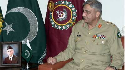 COAS, Iraq Ambassador discuss matters of mutual interest July 15, 2020