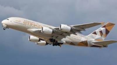 Etihad Airways to resume flights from Pakistan to Abu Dhabi on July 16, july 15, 2020