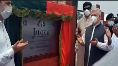 KP CM inaugurates Jalozai Economic Zone in Peshawar July 15, 2020