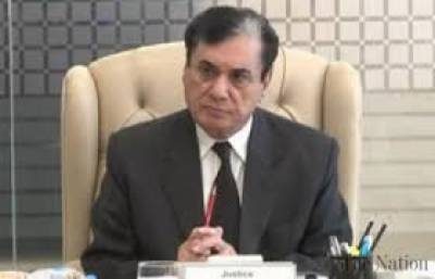 Logical conclusion of mega corruption white collar crime cases topmost priority: Chairman NAB, july 15, 2020