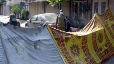 Punjab Govt extends lockdown till July 30 July 15, 2020