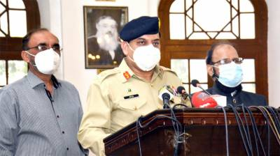 Work in progress to build ICUs in hospitals in different cities of country: Chairman NDMA July 15, 2020