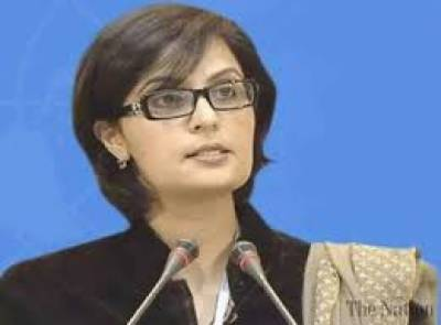 Ehsaas Emergency Cash Program budget increased to Rs203 billion: Dr Nishtar, July 16, 2020