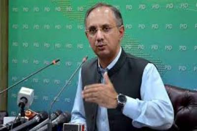 Govt ready for debate on prices of petroleum products: Omar Ayub, july 16, 2020