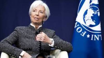 IMF chief warns global economy 'not out of the woods yet', july 16, 2020