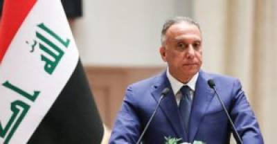 Iraq's PM to visit Iran on ties: Iran's TV, July 16, 2020