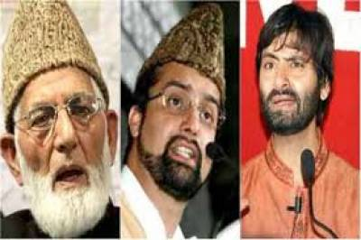 JKMC strongly condemned arrest of huriyat leaders and youth in IOK, July 16, 2020