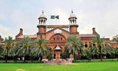 LHC allows six weeks time for commission formation to probe petrol crisis, July 16, 2020