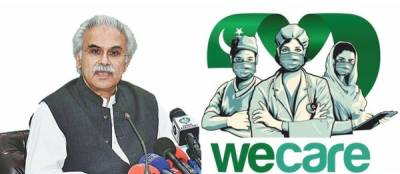 Over 60,000 health workers completed training under 'We Care' initiative: Dr. Zafar July 16, 2020