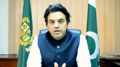 Pakistan becomes SCO Youth Council permanent member due to PM's efforts: Usman Dar, July 16, 2020