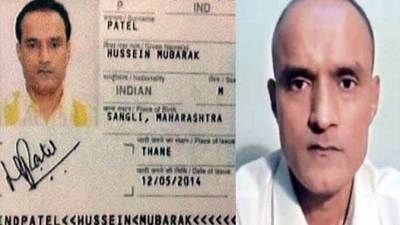 Pakistan provides 2nd consular access to Indian spy Kulbhushan July 16, 2020