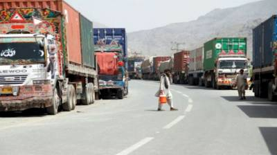 Pakistan's exports to Afghanistan decrease 25% in 11 months of FY 2019-20, July 16, 2020