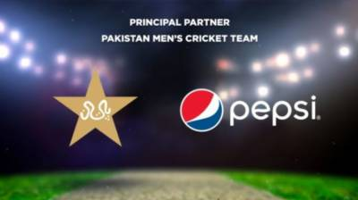 PCB announces Pepsi as Pakistan team partner July 16, 2020