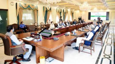 PM directs to formulate comprehensive plan to provide relief to LPG consumers July 16, 2020