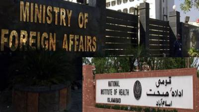 MOFA, NIH launch documents linked to life sciences in Pakistan July 17, 2020