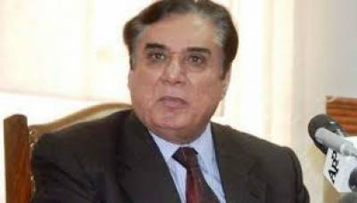 NAB's anti- corruption strategy starts yielding results : Chairman NAB, July 17, 2020