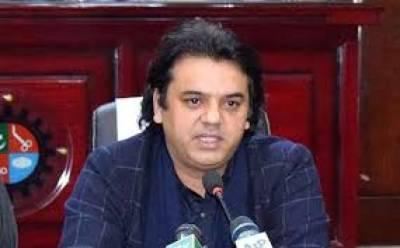 Opposition propagating of change in Punjab: Usman Dar, July 17, 2020