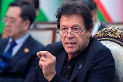 Over 225,000 stranded Pakistanis repatriated so far: PM told, july 17, 2020