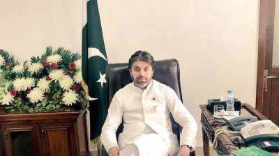 Pakistan enters into new era of progress: Ali Muhammad July 17, 2020