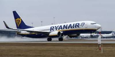 Ryanair flight lands in Oslo after bomb threat, July 17, 2020