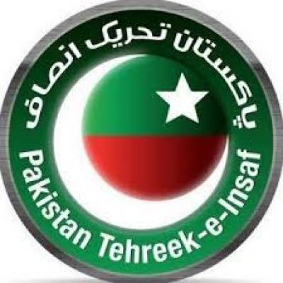 Sindh govt fails to regulate rising flour prices: PTI Leader, July 17, 2020