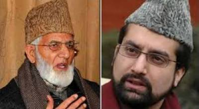 APHC concerned over new construction policy of occupying authorities in IOK