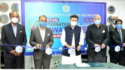 Hammad Azhar inaugurates pre-launch of RCCI Virtual Int'l Rawal Expo July 18, 2020