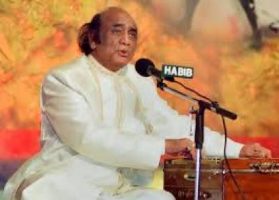 King of ghazal Mehdi Hassan being remembered on his 93rd birthday, July 18, 2020