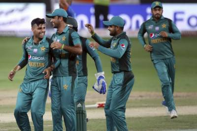 New ethics code to end multiple roles for individuals in Pakistan cricket , July 18, 2020
