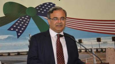 Pakistan urges int'l community, US to push India to end Kashmiris' oppression July 18, 2020