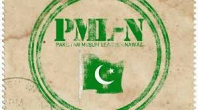 PML-N Abbottabad divided into two groups, july 18, 2020