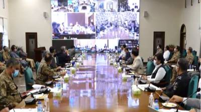 Special meeting of NCOC underway in Karachi July 18, 2020