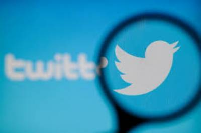 Twitter says hackers 'manipulated' employees to access accounts, july 18, 2020