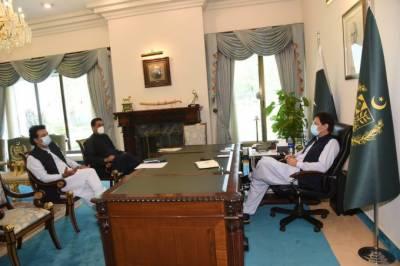 Amin Aslam, Usman Dar meet PM Imran Khan, discuss important matter July 20, 2020