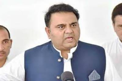 Article 62 bans duel nationality holder from becoming MP: Fawad Chaudhri. July 20, 2020
