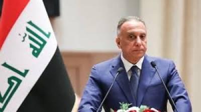 Iraqi PM postpones visit to Saudi Arabia as King Salman admitted to hospital, july 20, 2020
