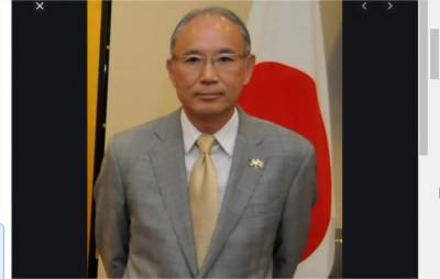 Japan assures to support Pakistan against illicit drug trafficking, terrorism July 20, 2020