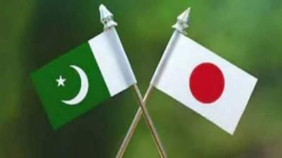 Japan desires modernized, economically strong Pakistan July 20, 2020