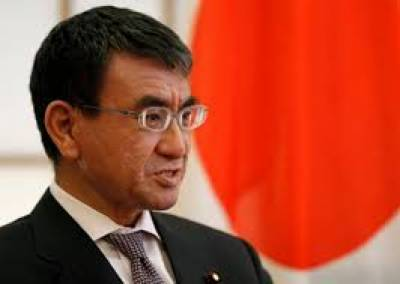 Japanese envoy condemns terrorist attack on ANF officials; condoles loss of precious lives, july 20, 2020