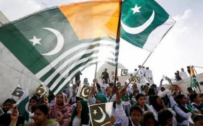 Kashmiris observed Accession to Pakistan Day on both sides of LoC July 20, 2020