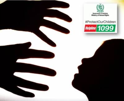 Ministry of Human Rights launches an awareness campaign against child abuse July 20, 2020