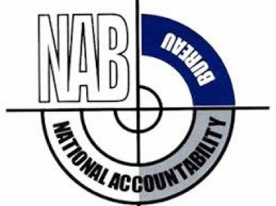 NAB files reply to Barjees Tahir bail plea in assets case., July 20, 2020