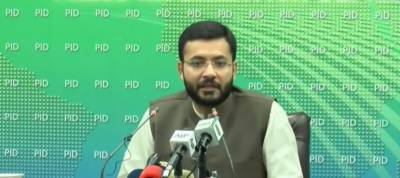 Overseas Pakistanis always played vital role in difficult times of country: Farrukh Habib July 20, 2020