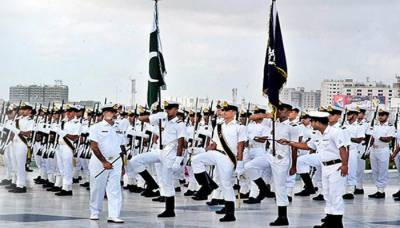 Pak Navy registration for recruitment to continue till Aug 02. July 20, 2020