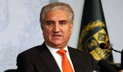Pakistan will continue to expose Indian brutalities in occupied Kashmir at every int'l forum: FM July 20, 2020