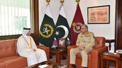 Army Chief, Qatari Ambassador discuss matters of mutual interest July 22, 2020