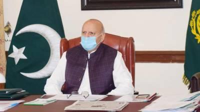 Govt believes in strengthening institutions, parliament: Sarwar July 22, 2020